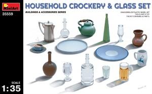 Бытовая посуда - 35559 MiniArt 1:35