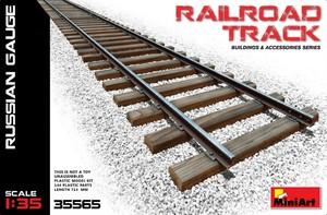 Железнодорожные рельсы русская колея - 35565 MiniArt 1:35