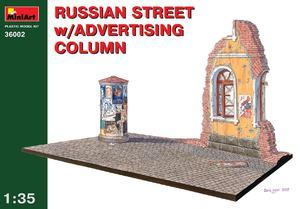 Русская улица с афишной тумбой - 36002 MiniArt 1:35