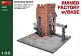 Разрушенная фабрика с основанием - 36053 MiniArt 1:35