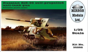 ЗиС-30 противотанковая САУ. 35202 Mirror Models 1:35