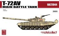 Т-72АВ ОБТ. UA72044 Modelcollect 1:72