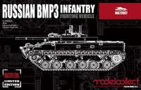 БМП-3 с фигурками десанта - MA72007 Modelcollect 1:72