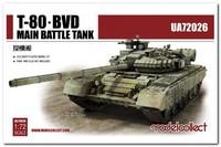 Т-80БВД основной боевой танк. UA72026 Modelcollect 1:72