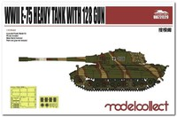 Е-75 проект тяжелого танка с 12,8 cm KwK 44. UA72029 Modelcollect 1:72