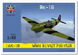 Як-1Б истребитель - 4801 Modelsvit 1:48