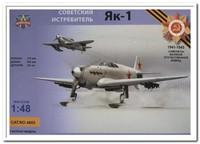 Як-1 истребитель. 4802 Modelsvit 1:48