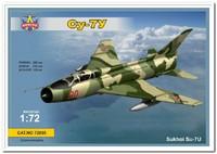 Су-7У учебно-тренировочный самолет. 72005 Modelsvit 1:72