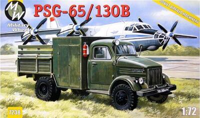 Автомобиль ПСГ-65/130. Масштаб 1/72