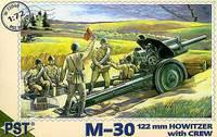 Гаубица М-30 с расчетом. PST 1:72