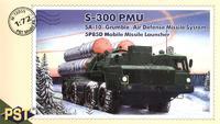 Зенитно-ракетная система С-300ПМУ 5П85Д. PST 1:72