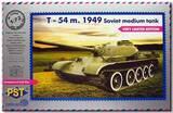 Средний танк Т-54 обр. 1949 (эпоксидная башня и металлический пулемет). PST 1:72