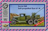Советская ЗСУ 61-К на базе ГАЗ-ААА. PST 1:72