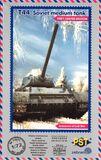 Т-44 Советский средний танк - 72071 PST 1:72