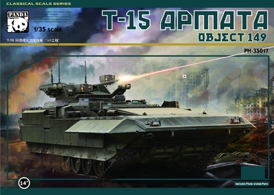 Т-15 тяжелая БМП Армата - PH35017 Panda 1:35