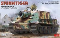 Sturmtiger (САУ Штурмтигр) w/full interior turret - RM-5035 RyeField Model 1:35