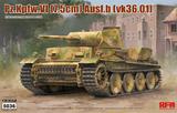 VK3601 Ausf.B опытный тяжелый танк - RM-5036 RyeField Model 1:35