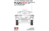 Pz.Kpfw.III/IV Late (40cm) подвижные траки - RM-5037 Rye Field Model 1:35