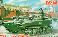 2С1 Гвоздика 122-мм САУ - 206 Skif 1:35