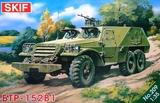 БТР-152В1 бронетранспортер. 209 Скиф 1:35