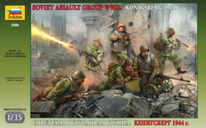 Советская штурмовая группа ШИСБр (1943-1945). 3509 Звезда 1:35