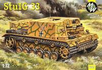 StuIG33 германская САУ на базе Pz.III. Масштаб 1/72