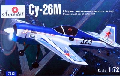 Су-26 - 7213 Amodel 1:72