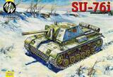 СУ-76и  Советская САУ на базе Pz.III. Масштаб 1/72