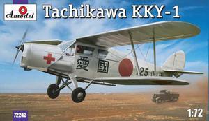 Tachikawa KKY-1 - 72243 Amodel 1:72