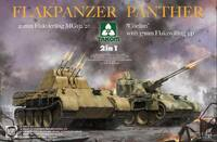 Flakpanzer Panther (2 в 1 - Coelian и MG151/20) - 2105 Takom 1:35