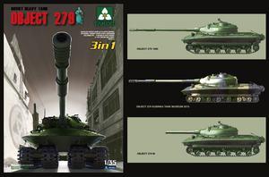Объект-279 (Object 279) тяжелый танк-болотоход - 2001 Takom 1:35