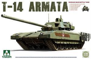 Т-14 Армата (T-14 Armata) основной танк - 2029 Takom 1:35