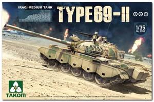 Иракский Type-69-II (69-II, 69-IIC) средний танк - 2054 Takom 1:35