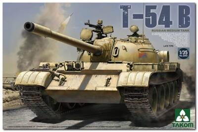 Т-54Б средний танк - 2055 Takom 1:35