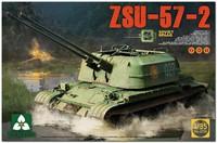 ЗСУ-57-2 полковой ПВО - 2058 Takom 1:35