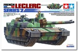 Леклерк (AMX-56 Leclerc) ОБТ 2-й серии - 35279 Tamiya 1:35