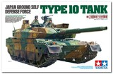 JGSDF Type 10 японский основной танк - 35329 Tamiya 1:35
