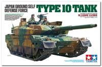 Тип 10 (TK-X) ОБТ Сил самообороны Японии. 35329 Tamiya 1:35