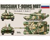 Т-90МС основной боевой танк - 4612 Tiger-Model 1:35