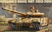 Т-90МС образца 2013 основной танк - 4610 Tiger Model 1:35