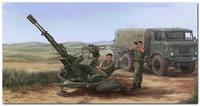 ЗУ-23-2 23-мм спаренная зенитная установка. 02348 Trumpeter 1:35