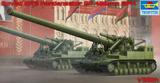 2А3 Конденсатор-2П 406-мм САУ - Trumpeter 09529 1:35