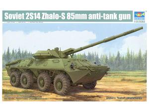 2С14 Жало-С 85-мм колесная САУ - 09536 Trumpeter 1:35