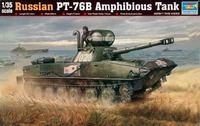 ПТ-76Б плавающий танк - 00381 Trumpeter 1:35