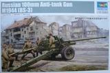 БС-3 100-мм противотанковая пушка - 02331 Trumpeter 1:35