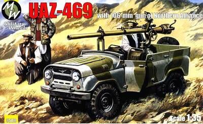 Автомобиль УАЗ-469 с пушкой 106 мм. Масштаб 1/35