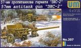ЗИС-2 57-мм противотанковая пушка - UM-207 Unimodel 1:72