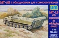 МТ-ЛБ с оборудованием для самоокапывания - UM-233 Unimodel 1:35