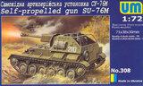 СУ-76М САУ - UM-308 Unimodel 1:72