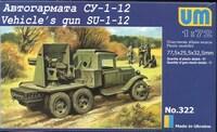 СУ-1-12 76,2-мм пушка на шасси ГАЗ-ААА - UM-322 Unimodel 1:72